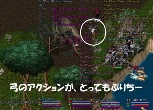 2011y08m21d_3