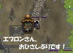 2011y09m29d_001527296