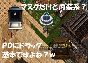 2011y10m02d_084419005_2