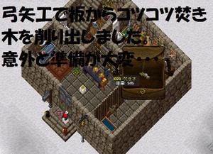 2011y10m20d_004126215_5