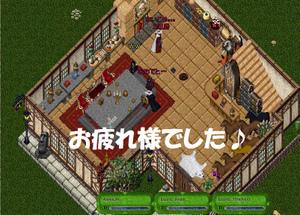 2011y10m23d_001856806_2