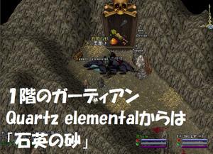 2011y11m22d_000839286
