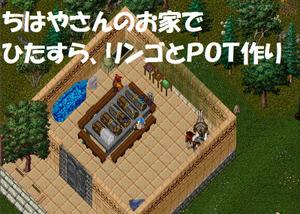 2011y12m08d_161207536