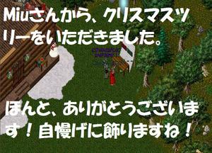 2011y12m09d_221426708