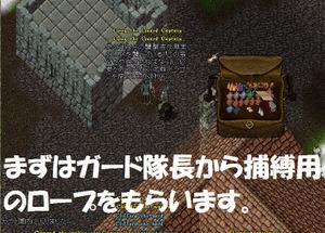 2012y02m03d_215313143