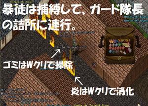 2012y02m03d_215715466
