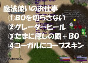 2012y02m27d_214320214