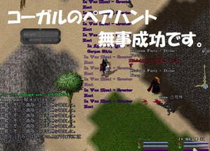 2012y02m27d_220941447_2