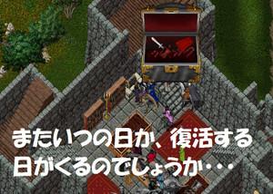2012y03m31d_214037969