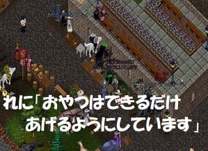2012y04m28d_231758321