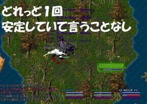 2012y05m18d_230130448