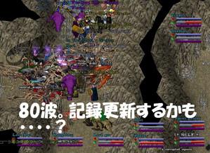 2012y06m03d_80