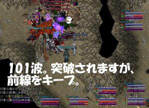 2012y06m04d_101_2
