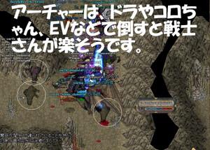 2012y06m10d_void2