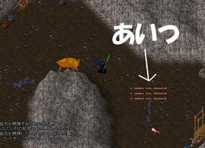 2012y06m17d_yomotsu4