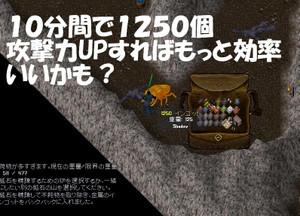 2012y06m17d_yomotsu5
