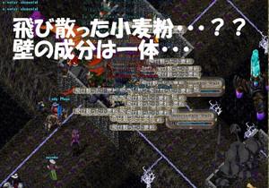 2012y06m22d_11