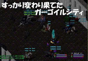 2012y06m22d_8