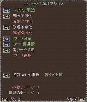 2012y08m04d_3_2