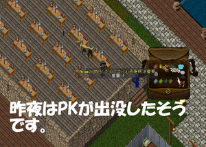 2012y08m10d_5