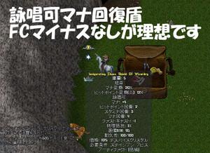 2012y09m24d_3