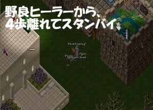 2012y10m04d_1