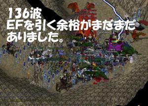 2012y10m20d_vp11
