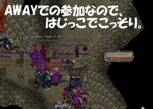 2012y10m27d_3