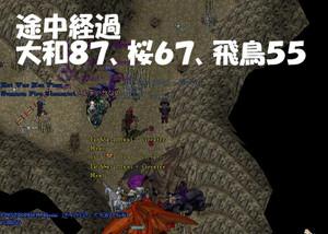 2012y10m27d_12_2