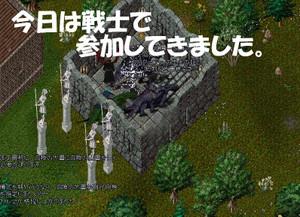 2012y11m19d_2_2
