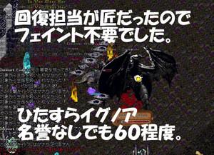 2012y11m19d_4_2