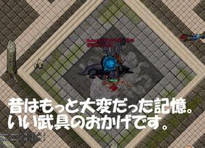 2013y01m07d_2