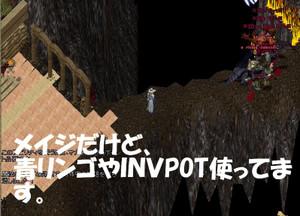 2013y01m11d_4_2