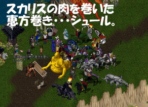 2013y02m03d_14_2