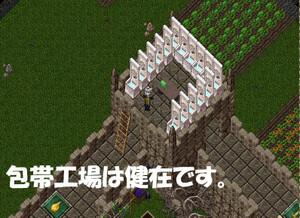 2013y02m10d_6