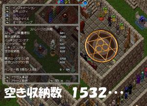 2013y02m10d_8
