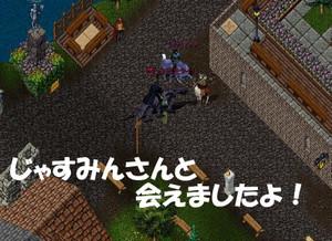 2013y02m04d_1