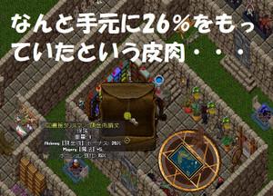 2013y04m12d_4