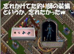 2013y05m02d_1