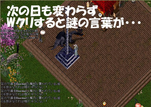 2013y05m04d_10