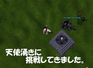 2013y05m11d_2