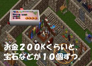 2013y05m31d_170228250