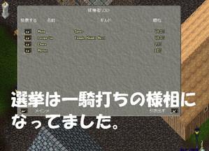 2013y06m14d_211045241