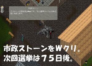 2013y06m16d_200038728