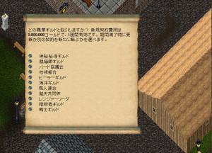 2013y06m16d_200333665