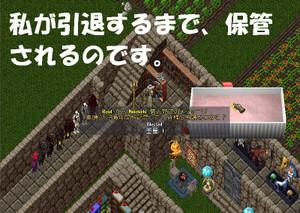 2013y09m16d_090755764