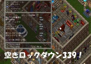 2013y09m29d_1