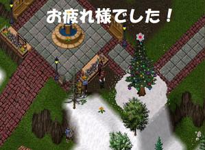 Xmastree_2