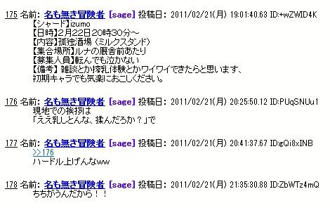 2011y02m23d_001845640_2