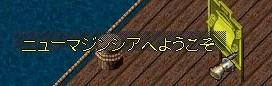 2011y04m03d_014137772_2
